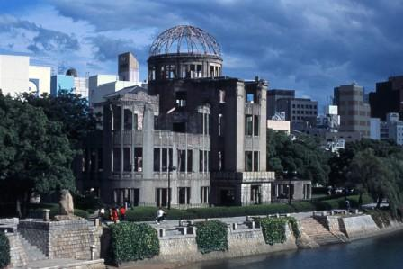 Hiroshima Photo Gallery
