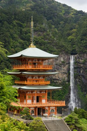 Nachi Taisha Shrine, Kumano Kodo Pilgrimage walk