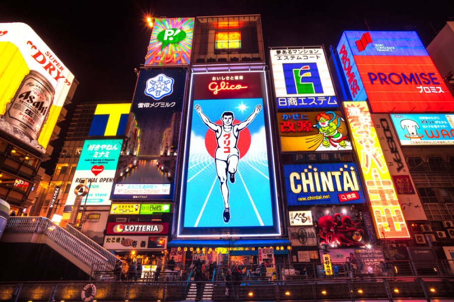 Glico man billboard